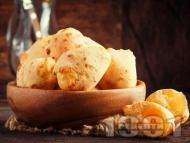 Бразилски бързи хлебчета с брашно от тапиока и пармезан